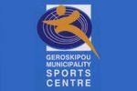 Geroskipou Sports Centre