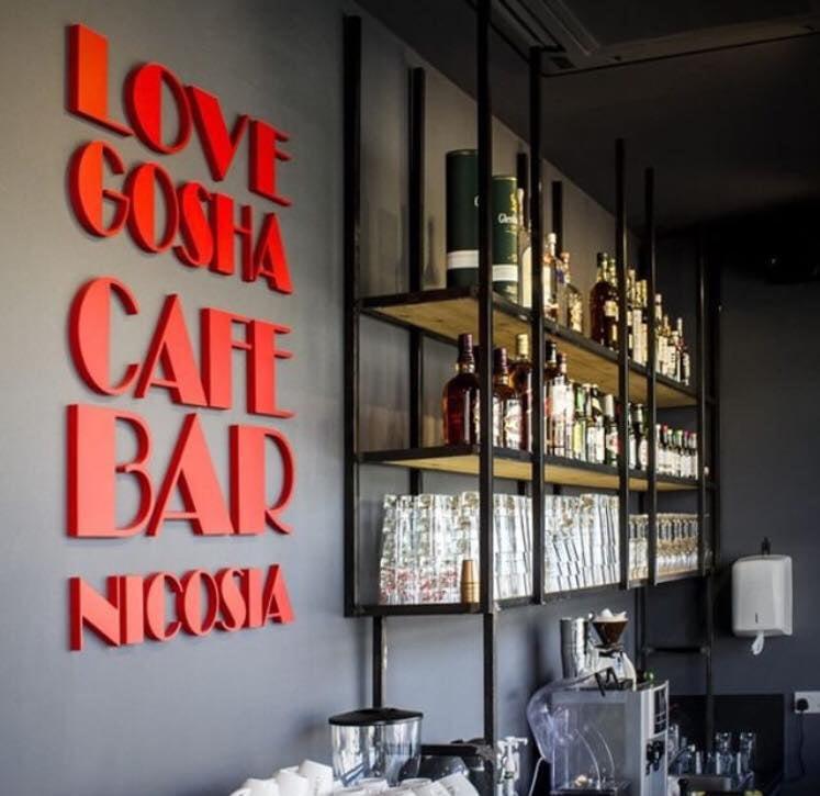 Gosha Cafe Bar