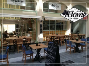 Home Brasserie Cafe