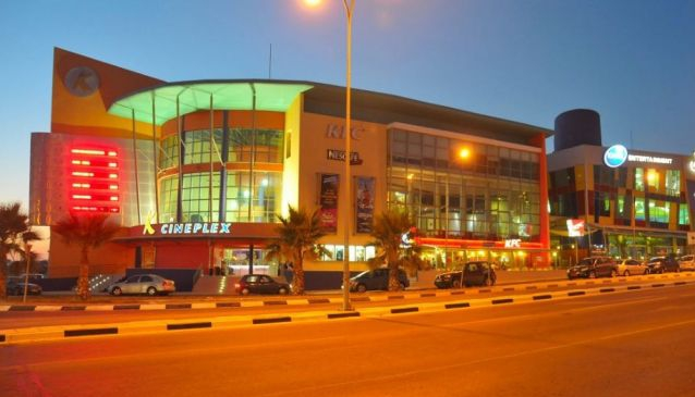 K Cineplex Larnaca
