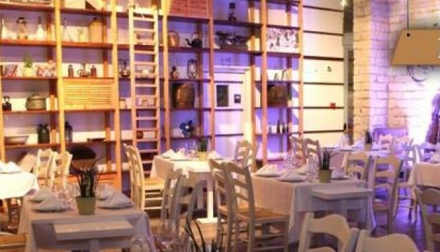 Karatello Restaurant