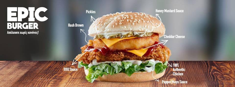 KFC Cyprus