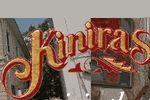 Kiniras Hotel