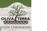 Ktima Sofokleous Oliva Terra