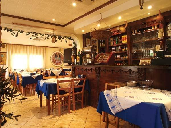 Kyra Giorgena Family Tavern