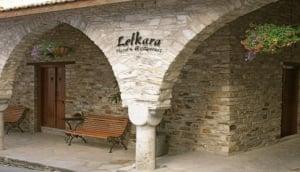 Lefkara Hotel and Restaurant