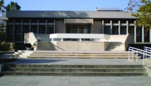 Lemesos (Limassol) District Museum