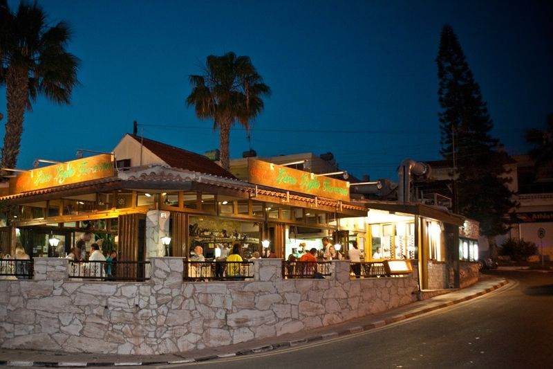 Limelight Taverna