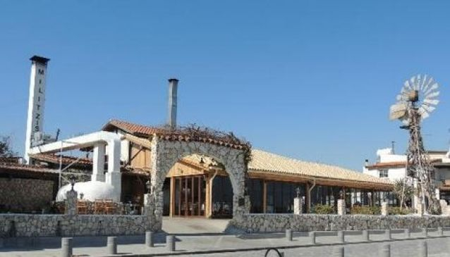 Militzis Tavern