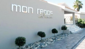 Mon Repos Design Hotel Apartments