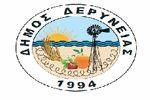 Municipality of Deryneia