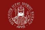 Museum of Kykkos Monastery