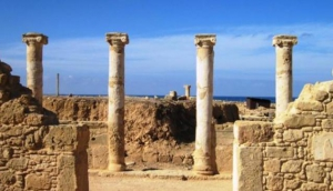 Pafos Archaeological Park