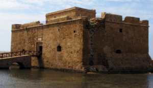 Pafos Medieval Castle