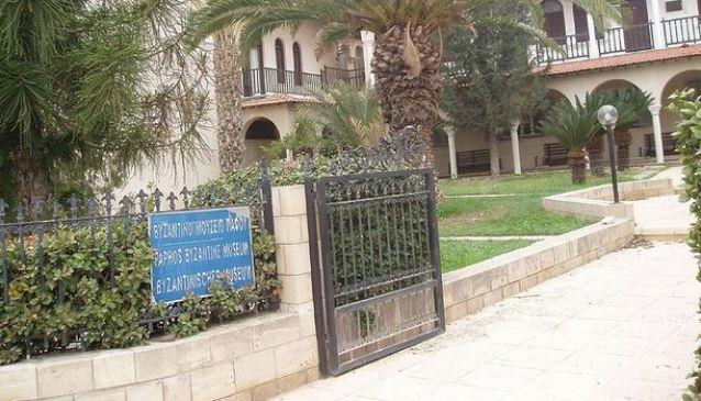 Paphos Byzantine Museum
