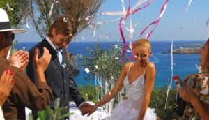 Paralimni Municipality - Weddings
