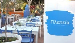 Platia Meze Restaurant at the Napa Plaza Hotel