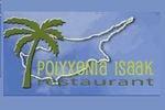 Polyxenia Apartments & Villas