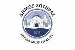 Sotira Municipality