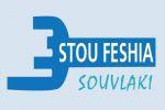 Souvlaki Stou Feshia