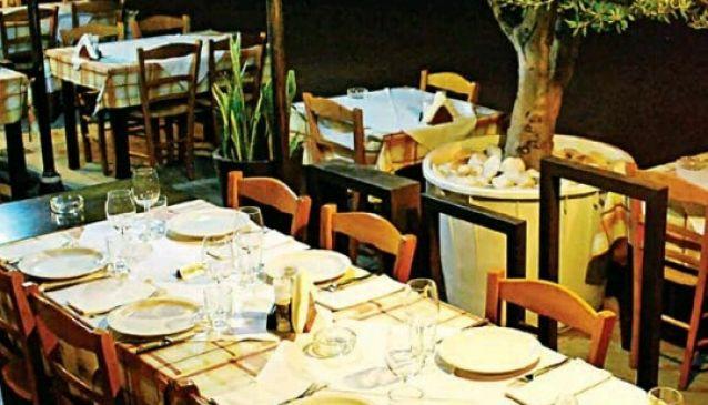 Taverna Kamasias