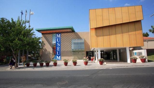 Thalassa Municipal Museum of the Sea