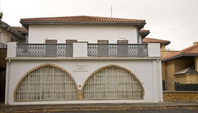 The National Struggle (EOKA) Museum