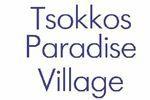 Tsokkos Paradise Village