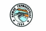 Yermasoyia Municipality