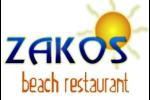 Zakos Restaurant