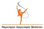 11th Cyprus Ballet Competition