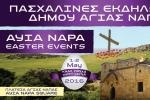 Easter celebrations at Ayia Napa