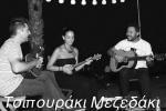 Laiki Tetraktis at Tsipouraki - Mezedaki