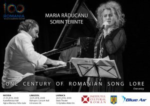100 Years of Romanian Song Lore