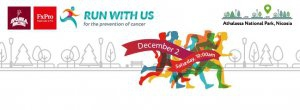 10th 'Run with Us' Race