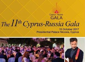 11th Cyprus-Russia Charity Gala
