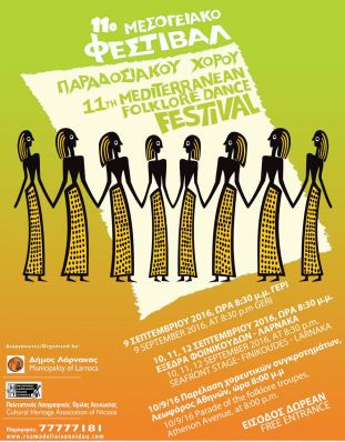 11th Mediterranean Folklore Dance Festival