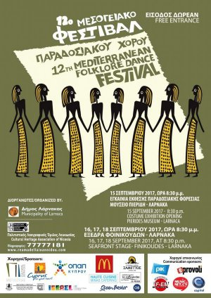 12th Mediterranean Folklore Dance Festival
