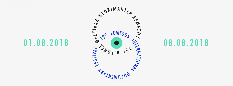 13th Lemesos International Documentary Festival
