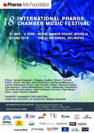 18th International Pharos Chamber Music Festival 2018