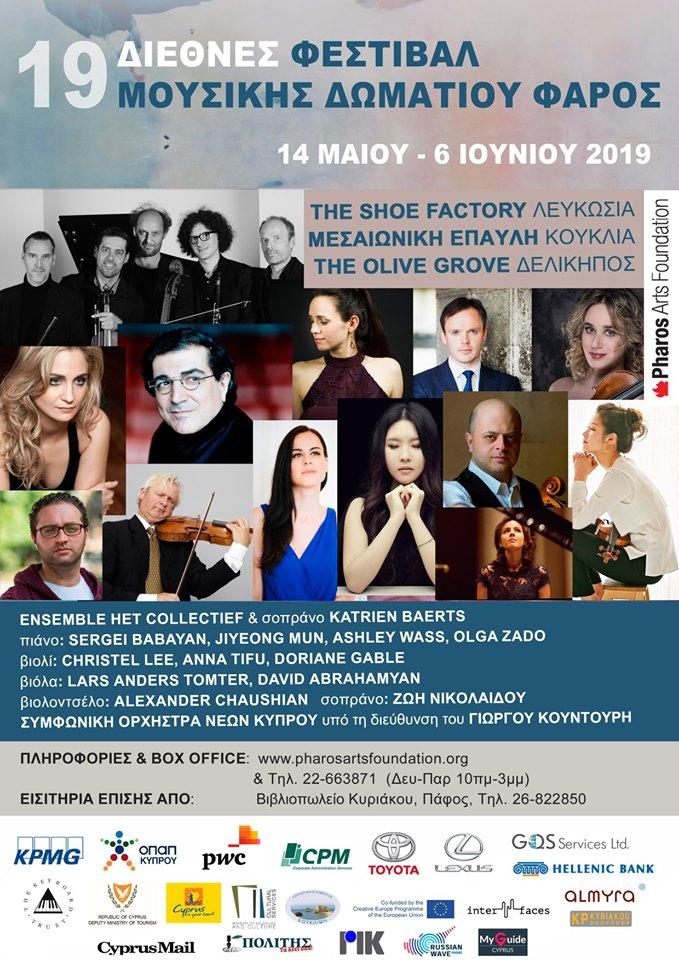 19th International Pharos Chamber Music Festival