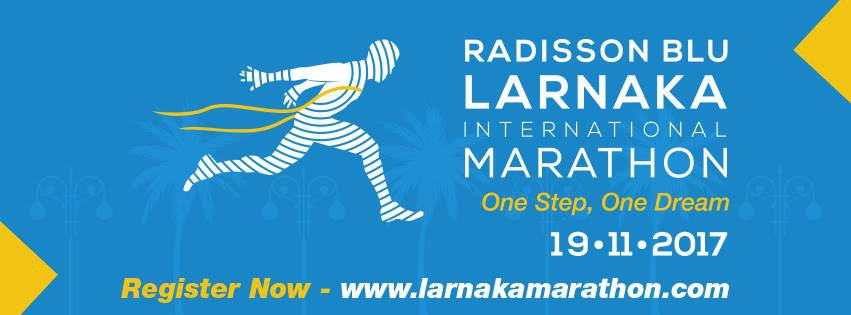 1st International Marathon of Larnaka
