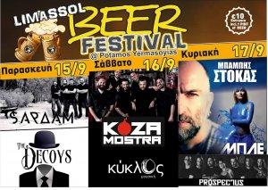 1st Limassol Beer Festival
