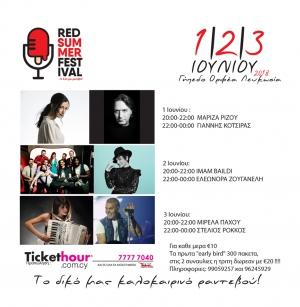1st Red Summer Festival