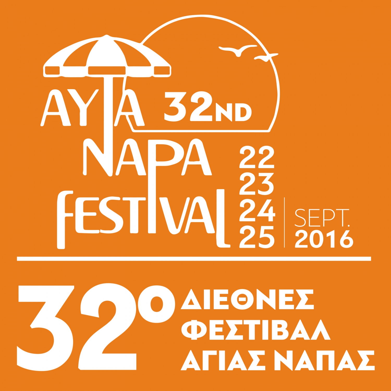 32nd Ayia Napa Festival