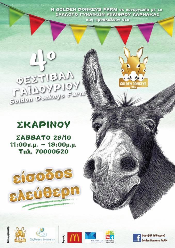4th Donkey Festival at Skarinou