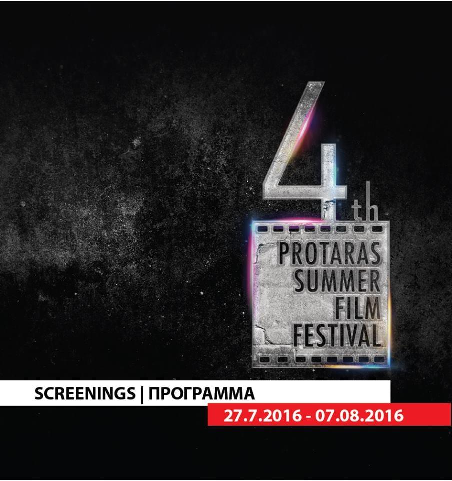4th Protaras Summer Film Festival