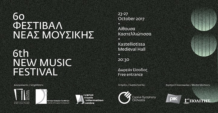 6th New Music Festival