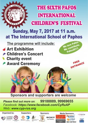 6th Pafos International Children's Festival