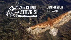 7th Klirou Atovrisi Cross Country Challenge